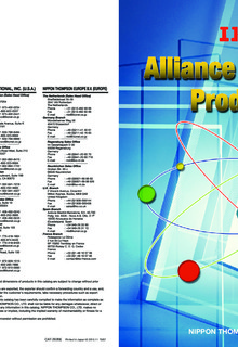 Alliance Partners Products